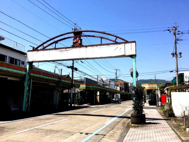 シャッター商店街:昔は駅前も賑やかであったが・・・望郷のおもい
