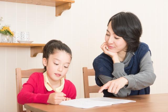 家庭教師派遣会社