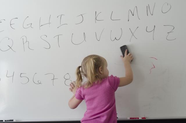 家庭教師無料体験学習