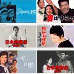 「キューポラのある街」:吉永小百合主演の映画