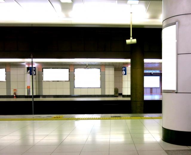 都営地下鉄 苦情