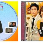 【韓国ドラマ】幸せな女-彼女の選択-を無料動画で見る方法:あらすじや感想(ネタバレ)